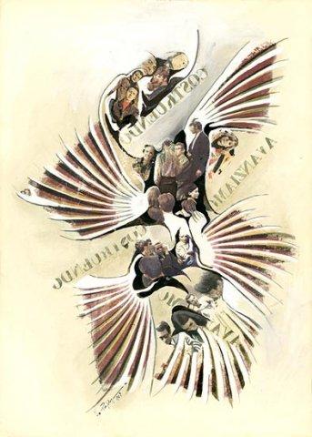 EVOLUZIONE, 1969 Riporti fotografici, inchiostri su carta cm 50x70